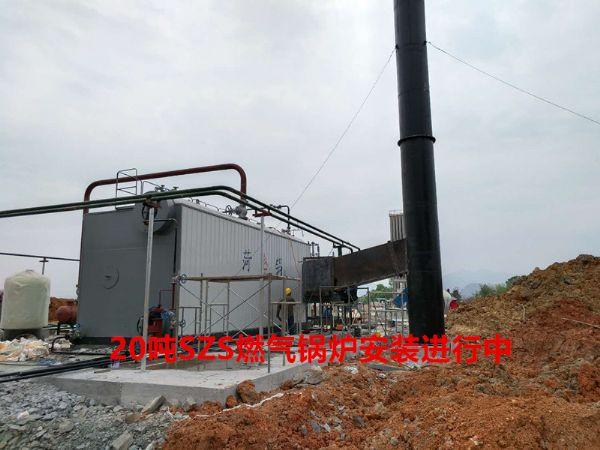 江西银锂新能源科技有限公司20吨燃气锅炉安装现场