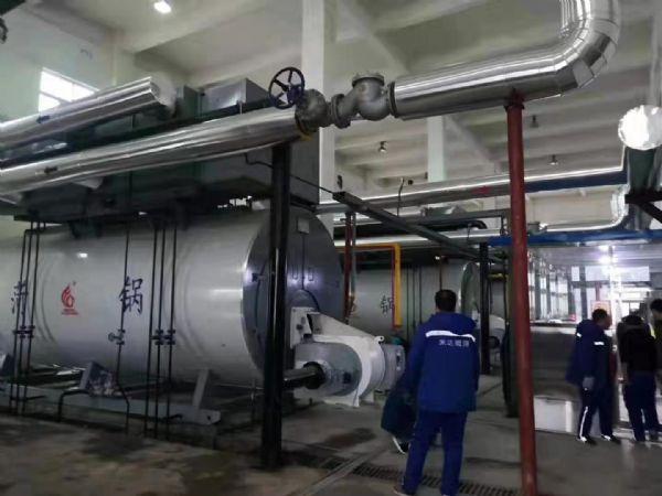 中国华能集团3台10吨超低氮冷凝一体式锅炉项目