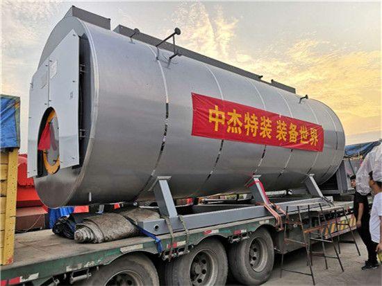 燃油(气)蒸汽/热水锅炉
